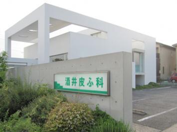 Sakai 名古屋